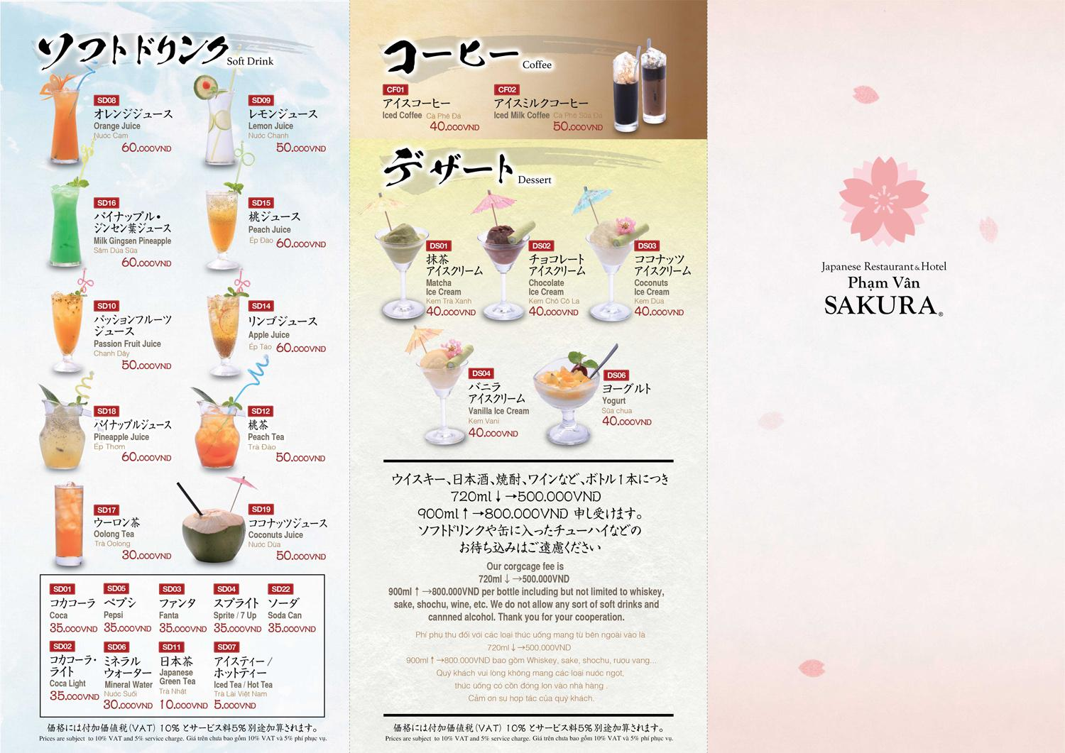 Soft drink - Cafe
