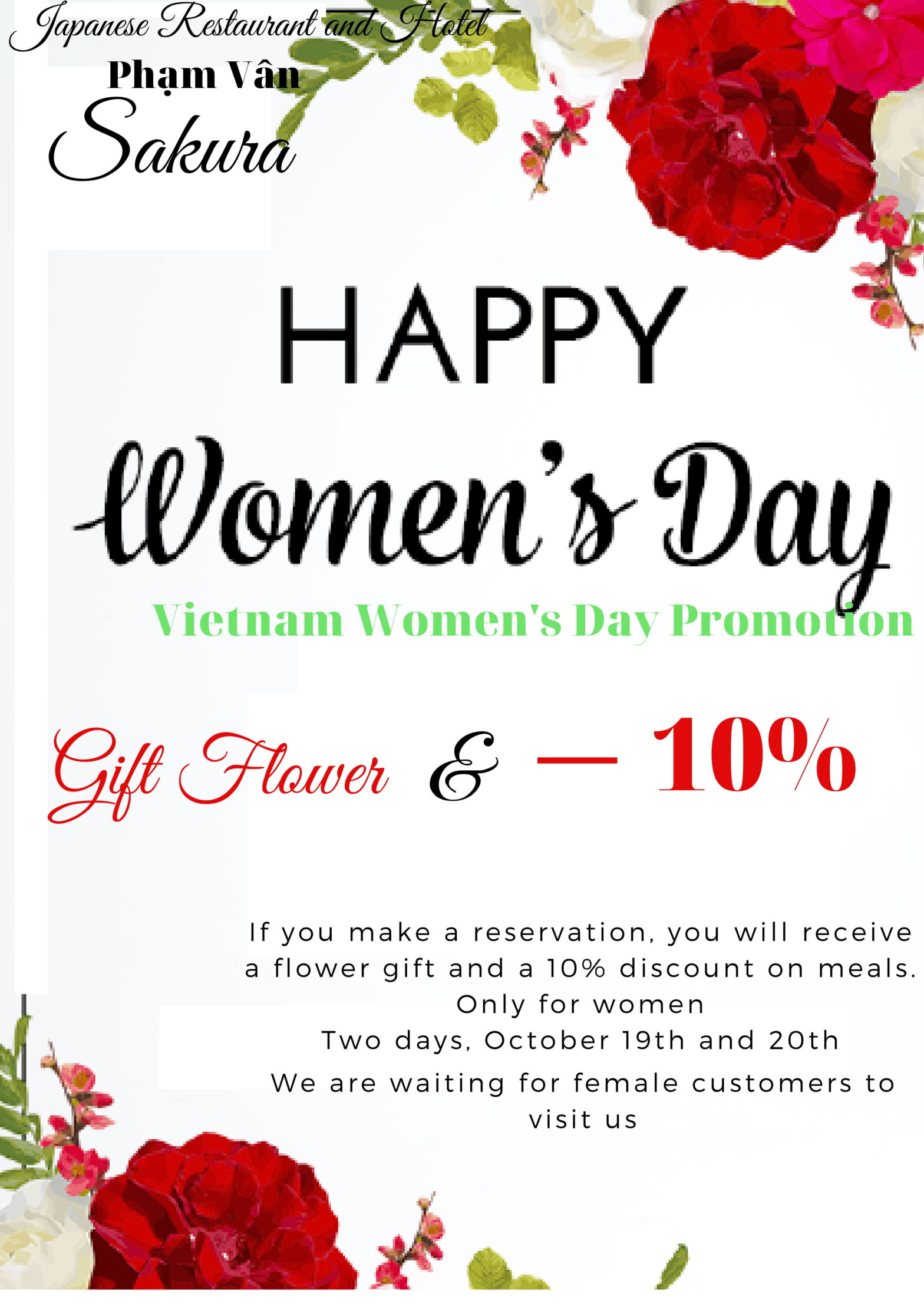 ベトナム女性の日プロモーション